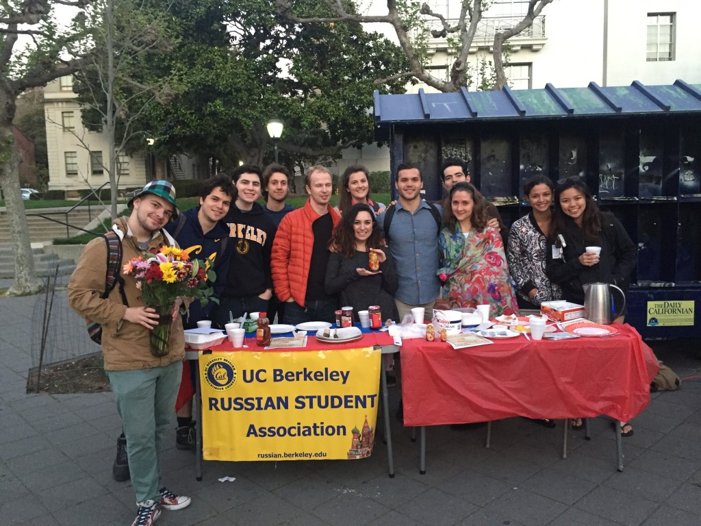 Maslenitsa March, 2016 on Upper Sproul.